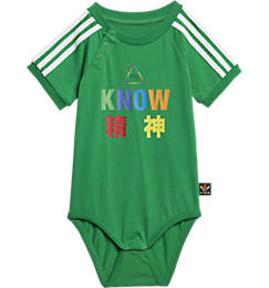 Infant and Toddler adidas Originals x Pharrell Williams TBIITD One Piece Bodysuit